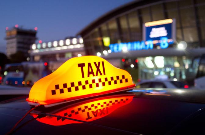 Taxi lufthavnstransport