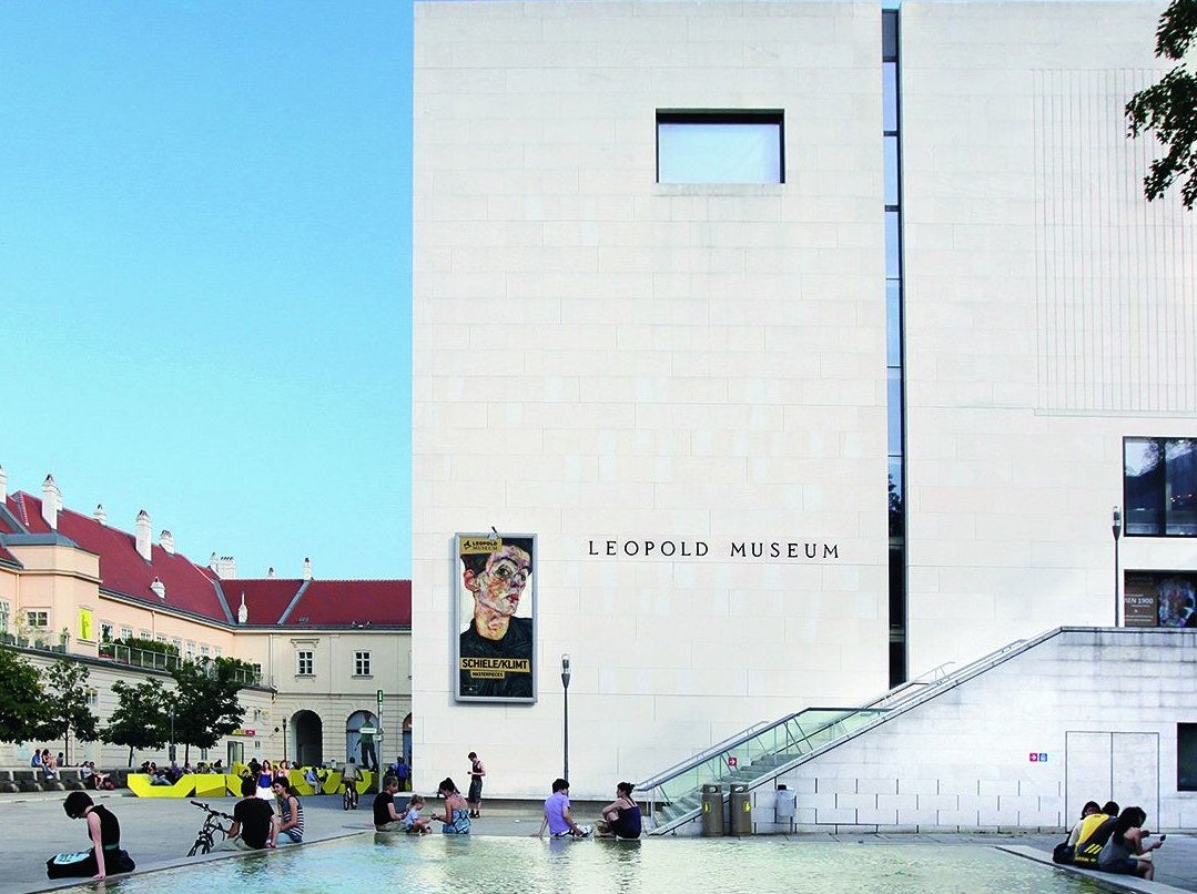 Leopold Museum: Fast Track